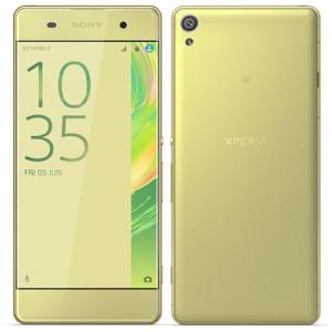 Sony Xperia XA F3111 16GB Lime gold